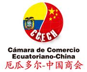 ccech logo